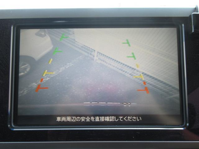 250ハイウェイスター バックカメラ 両側電動ドア 後席TV(3枚目)