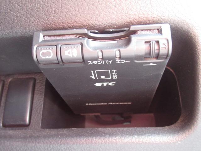 250ハイウェイスター バックカメラ 両側電動ドア 後席TV(4枚目)
