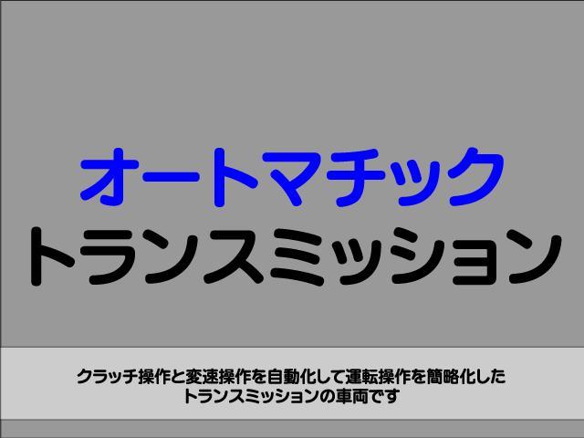 「マツダ」「スクラム」「軽自動車」「群馬県」の中古車30