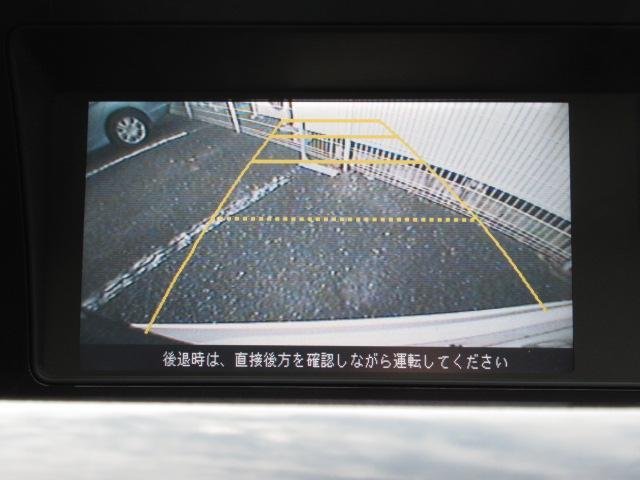 GエアロHDDナビパッケージ 両側電動ドア ツインサンルーフ(3枚目)