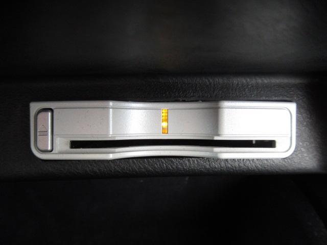 GエアロHDDナビパッケージ 両側電動ドア ツインサンルーフ(5枚目)