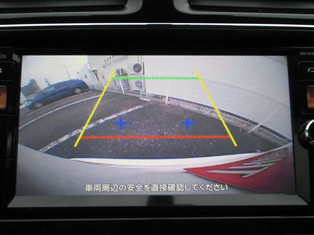 ハイウェイスター S-HV 両側電動ドア 禁煙 バックカメラ(3枚目)