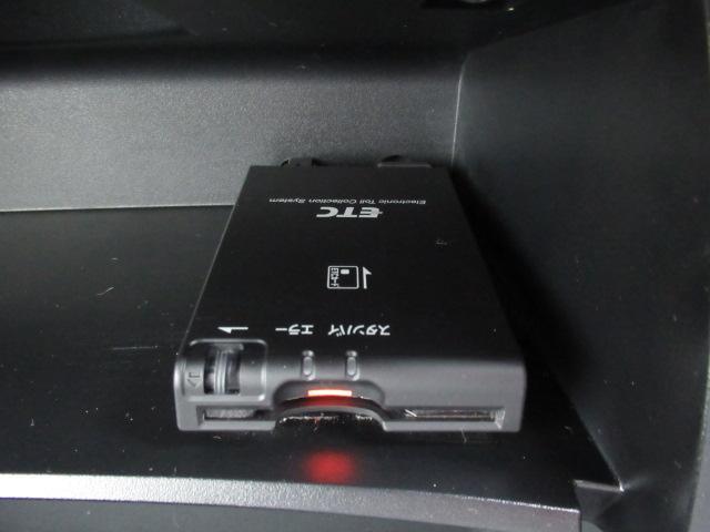 ハイウェイスター S-HV 両側電動ドア 禁煙 バックカメラ(5枚目)