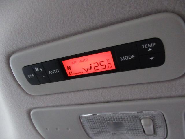 ハイウェイスター S-HV 両側電動ドア 禁煙 バックカメラ(7枚目)