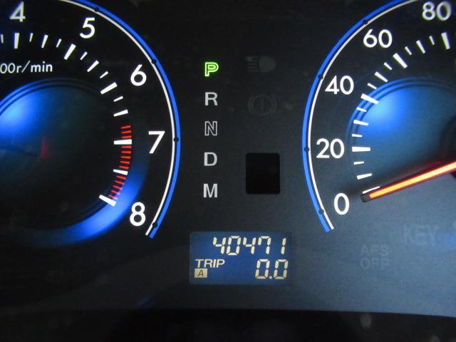 「マツダ」「MPV」「ミニバン・ワンボックス」「群馬県」の中古車26