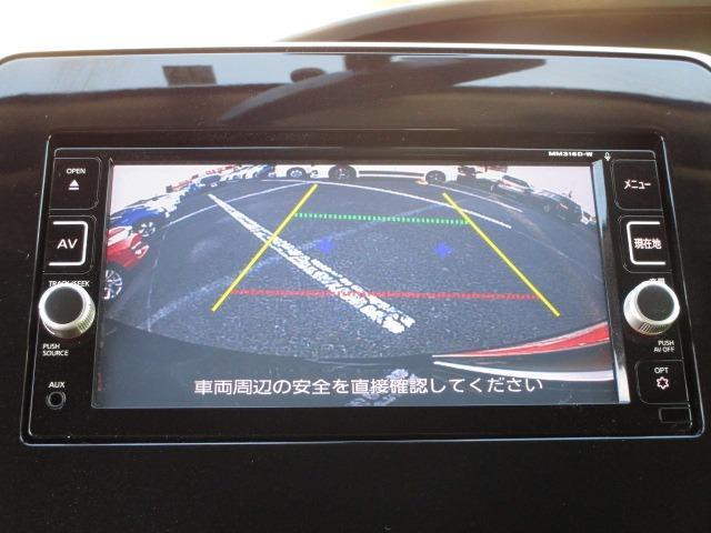 G 禁煙車 衝突被害軽減ブレーキ 両側電動スライドドア LEDヘッドライト フォグランプ 純正SDナビ バックカメラ クルーズコントロール ETC 純正15インチアルミホイール イオン発生空気清浄エアコン(3枚目)