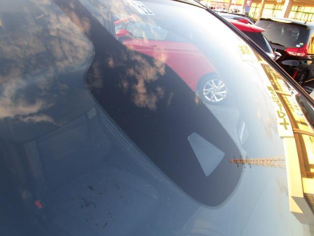 G 禁煙車 衝突被害軽減ブレーキ 両側電動スライドドア LEDヘッドライト フォグランプ 純正SDナビ バックカメラ クルーズコントロール ETC 純正15インチアルミホイール イオン発生空気清浄エアコン(7枚目)