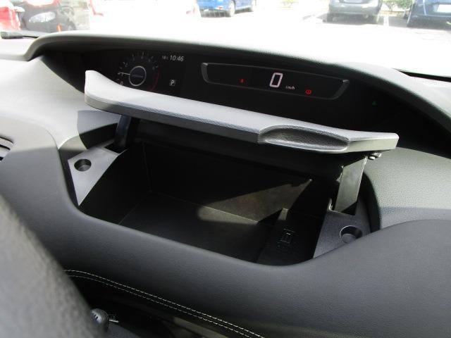 G 禁煙車 衝突被害軽減ブレーキ 両側電動スライドドア LEDヘッドライト フォグランプ 純正SDナビ バックカメラ クルーズコントロール ETC 純正15インチアルミホイール イオン発生空気清浄エアコン(29枚目)