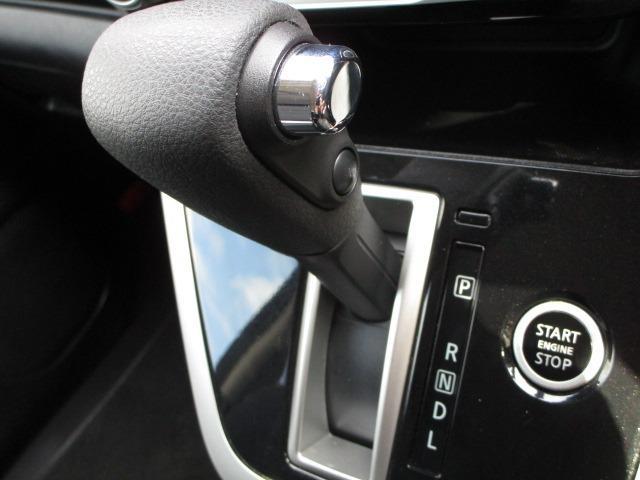 G 禁煙車 衝突被害軽減ブレーキ 両側電動スライドドア LEDヘッドライト フォグランプ 純正SDナビ バックカメラ クルーズコントロール ETC 純正15インチアルミホイール イオン発生空気清浄エアコン(32枚目)