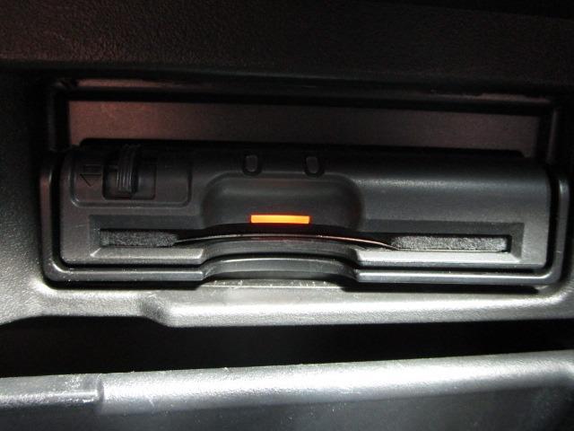ハイウェイスター Vセレ+セーフティII SHV 禁煙車 衝突被害軽減ブレーキ 踏み間違い防止 アラウンドビューモニター 純正大型ナビ フルセグTV 両側電動スライドドア LEDヘッドライト フォグランプ Bluetoothオーディオ ETC(6枚目)