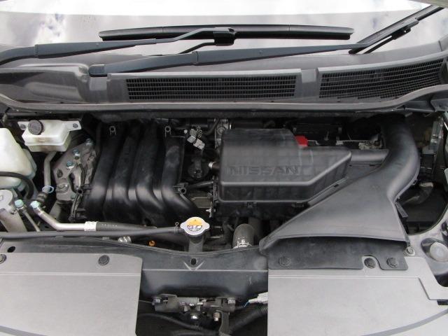 ハイウェイスター Vセレ+セーフティII SHV 禁煙車 衝突被害軽減ブレーキ 踏み間違い防止 アラウンドビューモニター 純正大型ナビ フルセグTV 両側電動スライドドア LEDヘッドライト フォグランプ Bluetoothオーディオ ETC(25枚目)