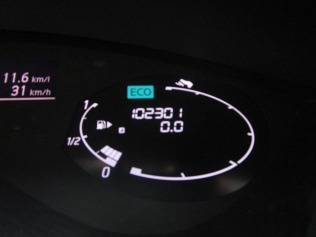 ハイウェイスター Vセレ+セーフティII SHV 禁煙車 衝突被害軽減ブレーキ 踏み間違い防止 アラウンドビューモニター 純正大型ナビ フルセグTV 両側電動スライドドア LEDヘッドライト フォグランプ Bluetoothオーディオ ETC(26枚目)