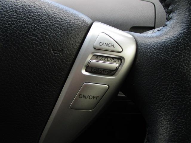 ハイウェイスター Vセレ+セーフティII SHV 禁煙車 衝突被害軽減ブレーキ 踏み間違い防止 アラウンドビューモニター 純正大型ナビ フルセグTV 両側電動スライドドア LEDヘッドライト フォグランプ Bluetoothオーディオ ETC(27枚目)