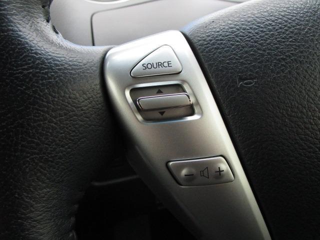 ハイウェイスター Vセレ+セーフティII SHV 禁煙車 衝突被害軽減ブレーキ 踏み間違い防止 アラウンドビューモニター 純正大型ナビ フルセグTV 両側電動スライドドア LEDヘッドライト フォグランプ Bluetoothオーディオ ETC(28枚目)