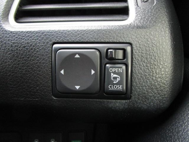 ハイウェイスター Vセレ+セーフティII SHV 禁煙車 衝突被害軽減ブレーキ 踏み間違い防止 アラウンドビューモニター 純正大型ナビ フルセグTV 両側電動スライドドア LEDヘッドライト フォグランプ Bluetoothオーディオ ETC(30枚目)