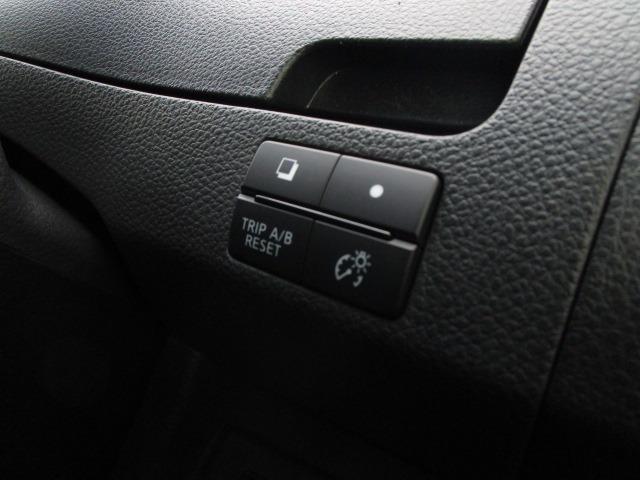 ハイウェイスター Vセレ+セーフティII SHV 禁煙車 衝突被害軽減ブレーキ 踏み間違い防止 アラウンドビューモニター 純正大型ナビ フルセグTV 両側電動スライドドア LEDヘッドライト フォグランプ Bluetoothオーディオ ETC(31枚目)