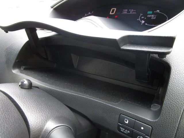 ハイウェイスター Vセレ+セーフティII SHV 禁煙車 衝突被害軽減ブレーキ 踏み間違い防止 アラウンドビューモニター 純正大型ナビ フルセグTV 両側電動スライドドア LEDヘッドライト フォグランプ Bluetoothオーディオ ETC(32枚目)
