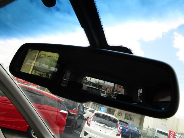 ハイウェイスター Vセレ+セーフティII SHV 禁煙車 衝突被害軽減ブレーキ 踏み間違い防止 アラウンドビューモニター 純正大型ナビ フルセグTV 両側電動スライドドア LEDヘッドライト フォグランプ Bluetoothオーディオ ETC(33枚目)