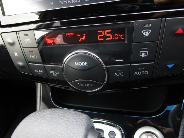 ハイウェイスター Vセレ+セーフティII SHV 禁煙車 衝突被害軽減ブレーキ 踏み間違い防止 アラウンドビューモニター 純正大型ナビ フルセグTV 両側電動スライドドア LEDヘッドライト フォグランプ Bluetoothオーディオ ETC(34枚目)