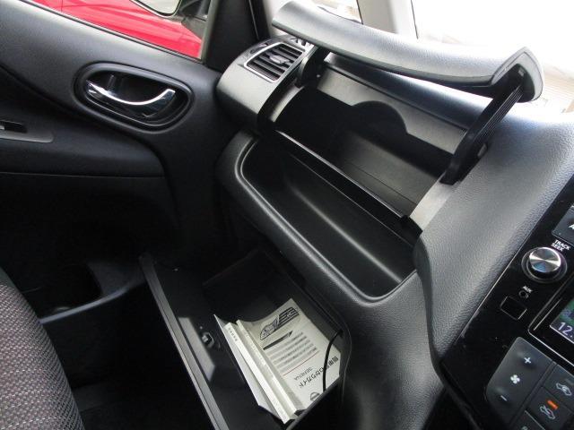 ハイウェイスター Vセレ+セーフティII SHV 禁煙車 衝突被害軽減ブレーキ 踏み間違い防止 アラウンドビューモニター 純正大型ナビ フルセグTV 両側電動スライドドア LEDヘッドライト フォグランプ Bluetoothオーディオ ETC(35枚目)
