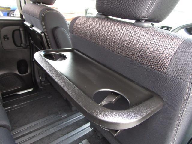 ハイウェイスター Vセレ+セーフティII SHV 禁煙車 衝突被害軽減ブレーキ 踏み間違い防止 アラウンドビューモニター 純正大型ナビ フルセグTV 両側電動スライドドア LEDヘッドライト フォグランプ Bluetoothオーディオ ETC(44枚目)