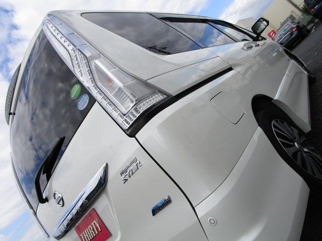 ハイウェイスター Vセレ+セーフティII SHV 禁煙車 衝突被害軽減ブレーキ 踏み間違い防止 アラウンドビューモニター 純正大型ナビ フルセグTV 両側電動スライドドア LEDヘッドライト フォグランプ Bluetoothオーディオ ETC(57枚目)