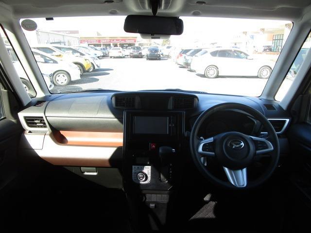 Gターボ SAIII 禁煙車 衝突軽減ブレーキ 両側電動スライドドア 純正SDナビ バックカメラ フルセグTV Bluetoothオーディオ ミュージックサーバー オートハイビーム クルーズコントロール(9枚目)