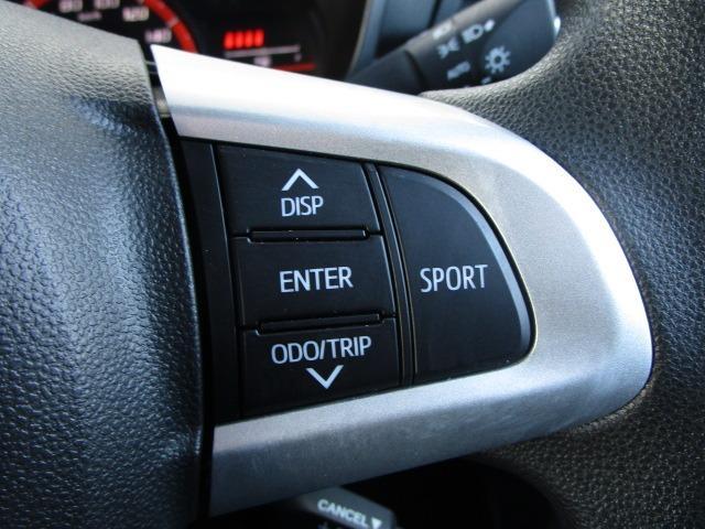 Gターボ SAIII 禁煙車 衝突軽減ブレーキ 両側電動スライドドア 純正SDナビ バックカメラ フルセグTV Bluetoothオーディオ ミュージックサーバー オートハイビーム クルーズコントロール(29枚目)