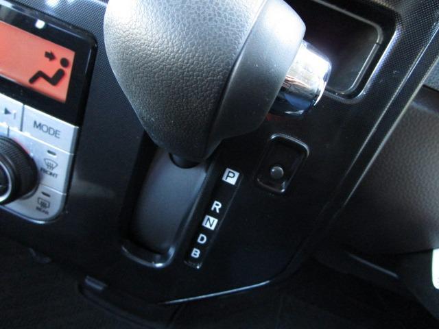 Gターボ SAIII 禁煙車 衝突軽減ブレーキ 両側電動スライドドア 純正SDナビ バックカメラ フルセグTV Bluetoothオーディオ ミュージックサーバー オートハイビーム クルーズコントロール(31枚目)