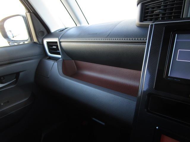 Gターボ SAIII 禁煙車 衝突軽減ブレーキ 両側電動スライドドア 純正SDナビ バックカメラ フルセグTV Bluetoothオーディオ ミュージックサーバー オートハイビーム クルーズコントロール(33枚目)