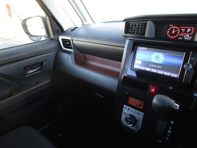 Gターボ SAIII 禁煙車 衝突軽減ブレーキ 両側電動スライドドア 純正SDナビ バックカメラ フルセグTV Bluetoothオーディオ ミュージックサーバー オートハイビーム クルーズコントロール(35枚目)