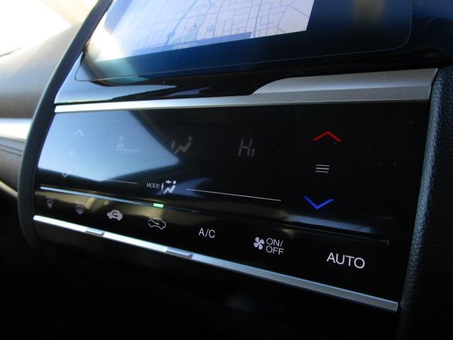 Lパッケージ 禁煙車 LEDヘッドライト オートライト バックカメラ Bluetoothオーディオ フルセグTV走行中視聴可能 クルーズコントロール USB HDMI ETC ハーフレザーシート(29枚目)