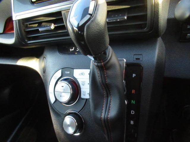 ハイブリッドG 禁煙車 衝突軽減ブレーキ LEDヘッドライト フォグランプ 両側電動スライドドア 純正SDナビ フルセグTV走行中視聴可 バックカメラ ETC Bluetoothオーディオ シートヒーター(30枚目)
