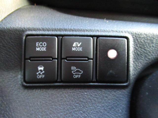 ハイブリッドG 禁煙車 衝突軽減ブレーキ LEDヘッドライト フォグランプ 両側電動スライドドア 純正SDナビ フルセグTV走行中視聴可 バックカメラ ETC Bluetoothオーディオ シートヒーター(32枚目)