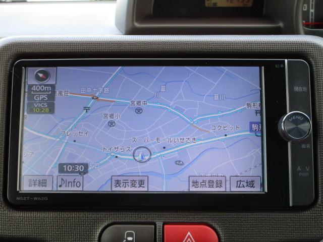 F 禁煙車 純正SDナビ バックカメラ フルセグTV走行中視聴可能 ETC 電動スライドドア HIDヘッドライト オートライト Bluetoothオーディオ DVD再生(2枚目)