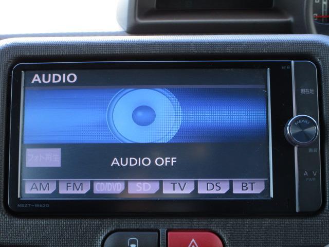 F 禁煙車 純正SDナビ バックカメラ フルセグTV走行中視聴可能 ETC 電動スライドドア HIDヘッドライト オートライト Bluetoothオーディオ DVD再生(6枚目)