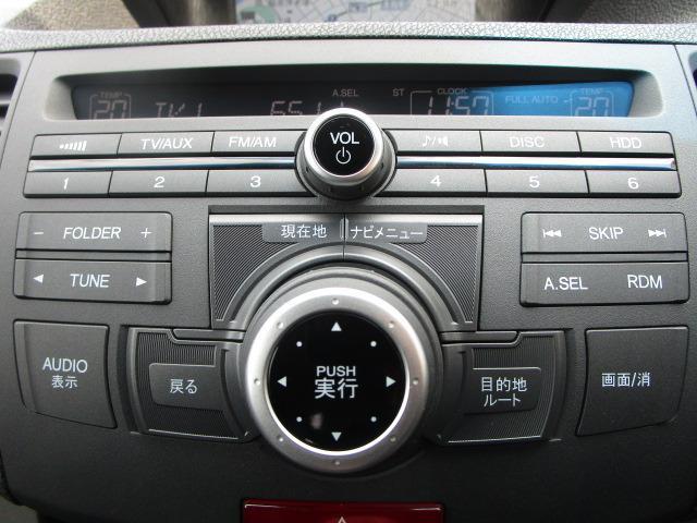 24TL スポーツスタイル 純正HDDナビ ワンセグTV 電動シート バックカメラ ETC HIDヘッドライト オートライト フォグランプ クルーズコントロール ハーフレザーシート(29枚目)