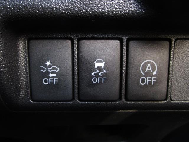 S SAII 禁煙車 純正SDナビ ドライブレコーダー 衝突軽減ブレーキ 誤発進抑止 Bluetoothオーディオ バックカメラ LEDヘッドライト LEDフォグランプ シートヒーター 地デジTV(5枚目)