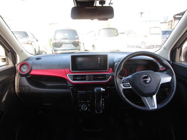 S SAII 禁煙車 純正SDナビ ドライブレコーダー 衝突軽減ブレーキ 誤発進抑止 Bluetoothオーディオ バックカメラ LEDヘッドライト LEDフォグランプ シートヒーター 地デジTV(9枚目)