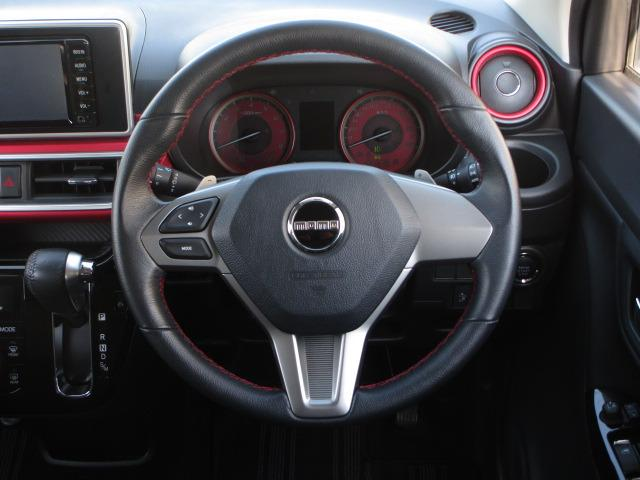 S SAII 禁煙車 純正SDナビ ドライブレコーダー 衝突軽減ブレーキ 誤発進抑止 Bluetoothオーディオ バックカメラ LEDヘッドライト LEDフォグランプ シートヒーター 地デジTV(10枚目)