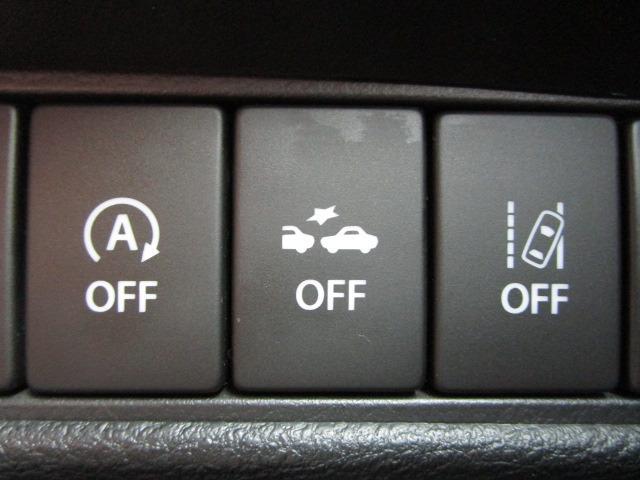 ハイブリッドMX 禁煙車 衝突軽減ブレーキ SDナビ フルセグ走行中視聴可 Bluetoothオーディオ 電動スライドドア クルーズコントロール ETC フォグランプ(4枚目)