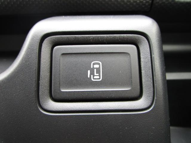 ハイブリッドMX 禁煙車 衝突軽減ブレーキ SDナビ フルセグ走行中視聴可 Bluetoothオーディオ 電動スライドドア クルーズコントロール ETC フォグランプ(5枚目)