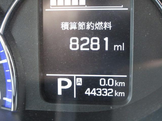 ハイブリッドMX 禁煙車 衝突軽減ブレーキ SDナビ フルセグ走行中視聴可 Bluetoothオーディオ 電動スライドドア クルーズコントロール ETC フォグランプ(26枚目)