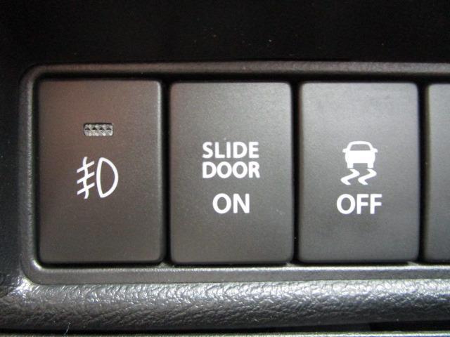 ハイブリッドMX 禁煙車 衝突軽減ブレーキ SDナビ フルセグ走行中視聴可 Bluetoothオーディオ 電動スライドドア クルーズコントロール ETC フォグランプ(28枚目)