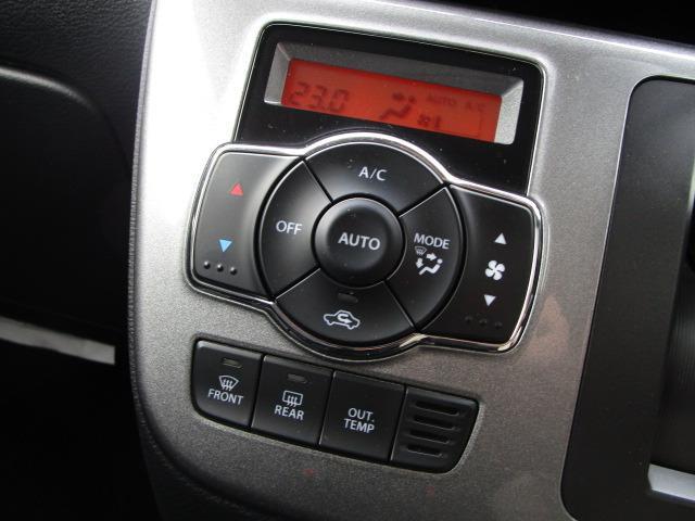 ハイブリッドMX 禁煙車 衝突軽減ブレーキ SDナビ フルセグ走行中視聴可 Bluetoothオーディオ 電動スライドドア クルーズコントロール ETC フォグランプ(31枚目)