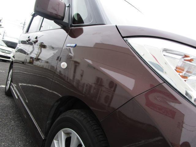 ハイブリッドMX 禁煙車 衝突軽減ブレーキ SDナビ フルセグ走行中視聴可 Bluetoothオーディオ 電動スライドドア クルーズコントロール ETC フォグランプ(45枚目)