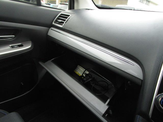 1.6GT-Sアイサイト 禁煙車 純正Stradaナビ 電動シート LEDヘッドライト オートライト フォグランプ フルセグTV バックカメラ ビルトインETC アイサイトver3 衝突軽減 アダプティブクルーズコントロール(36枚目)