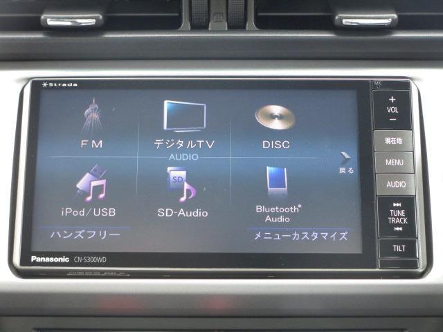 S 禁煙車 STIリップスポイラー 純正SDナビ バックカメラ Bluetoothオーディオ フルセグTV ローダウン HIDヘッドライト デイライト フォグランプ(4枚目)