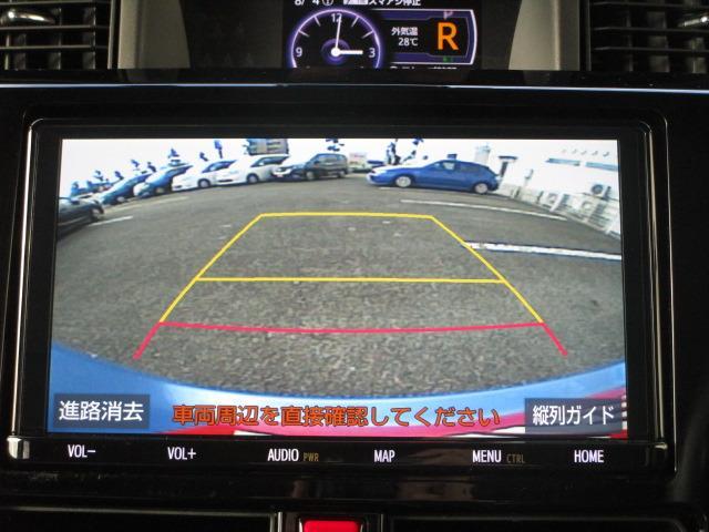 カスタムG S 禁煙車 純正大型9インチSDナビ 純正ドライブレコーダー 両側電動スライドドア 衝突軽減ブレーキ  LEDヘッドライト LEDフォグランプ ETC2.0 シートヒーター Bluetoothオーディオ(3枚目)