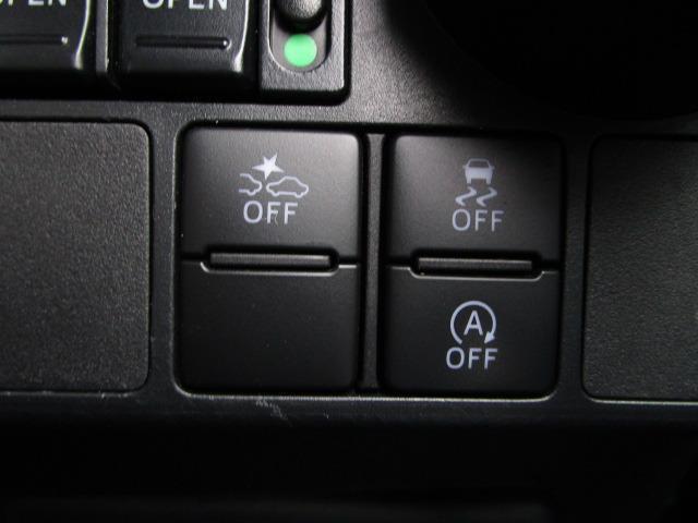 カスタムG S 禁煙車 純正大型9インチSDナビ 純正ドライブレコーダー 両側電動スライドドア 衝突軽減ブレーキ  LEDヘッドライト LEDフォグランプ ETC2.0 シートヒーター Bluetoothオーディオ(6枚目)